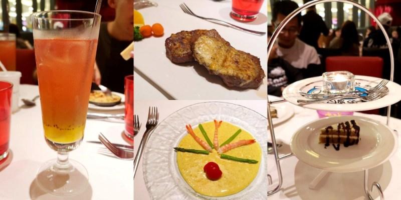員林美食_Tasty 西堤牛排│員林大潤發內的王品連鎖餐廳,終於又吃到了優格鮮蝦時蔬~~