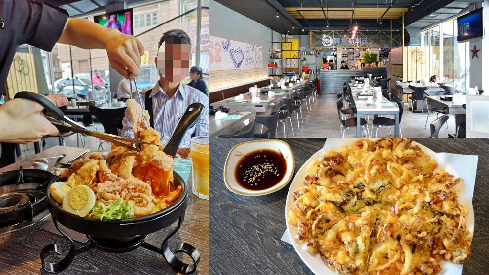 O八韓食新潮流 Korean Creative Cuisine│員林韓國料理推薦,員林美食。