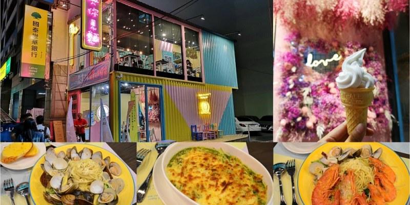 彰化美食_與你見麵│彰化市區全新開幕義式料理!聚餐新選擇~可愛摩艾超好拍照。