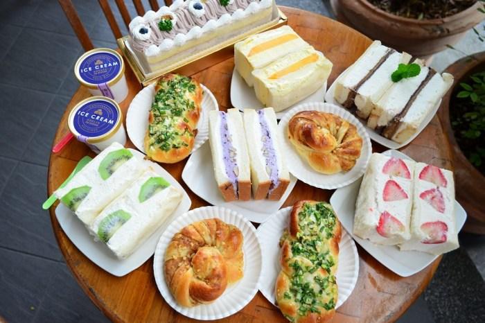彰化美食_馥漫麵包花園-彰化店│全新推出水果三明治、古早味熱銷推薦,還有彌月蛋糕的客製小禮。