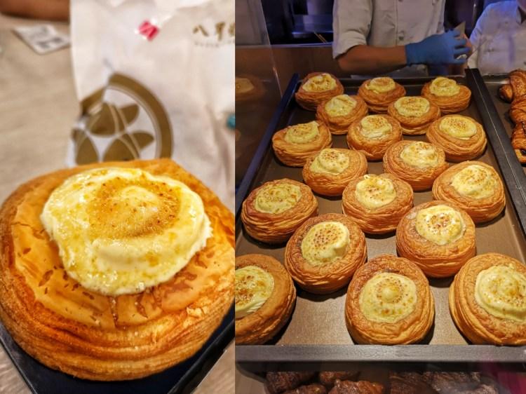 微風台北車站美食_八月堂|今天中午新品強勢推出!焦糖烤布蕾罪惡上市!