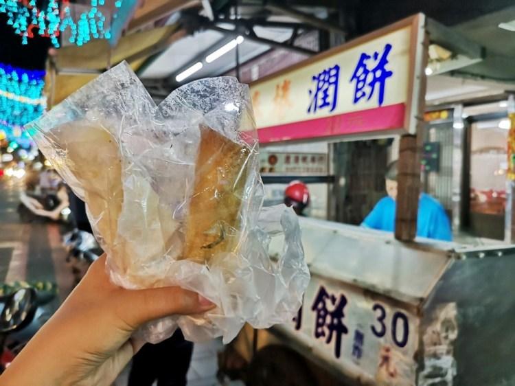 鹿港美食_春捲&潤餅│第一市場美食!平時在地人也會買的在地小吃!