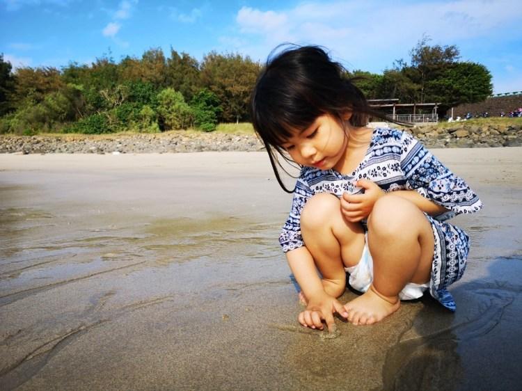 澎湖景點_夢幻沙灘(網峖沙灘)│澎湖西嶼景點,大家都愛來看夕陽的戲水景點~