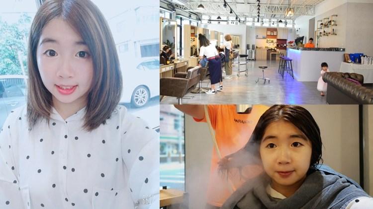 豐原髮廊_初次Hair Salon│豐原火車站附近髮廊,頭皮養護、護髮推薦!頭髮呈現柔順、亮麗光澤。