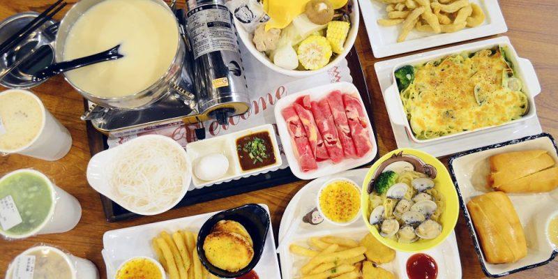 北斗美食_歐樂米複合式餐飲│北斗聚餐新選擇,消費滿五百即可轉輪盤、兌換好禮喔!