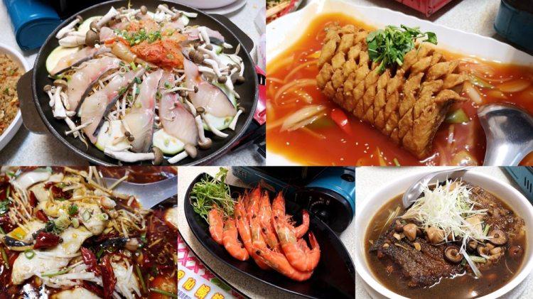 員林美食_沙里仙鱘龍魚餐廳│彰化鱘龍魚餐廳!甚麼?還有食人魚可以吃?