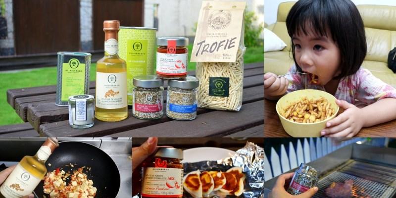 調味料推薦_Oliviers&Co│身為一道菜的靈魂,O&CO.追求自然純真原味,在口腔中綻放絢爛煙火