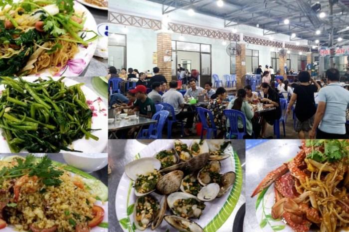 峴港美食_Hải sản Bà Tám(Quán Bà Tám)|比沙灘區更便宜的峴港海鮮餐廳,