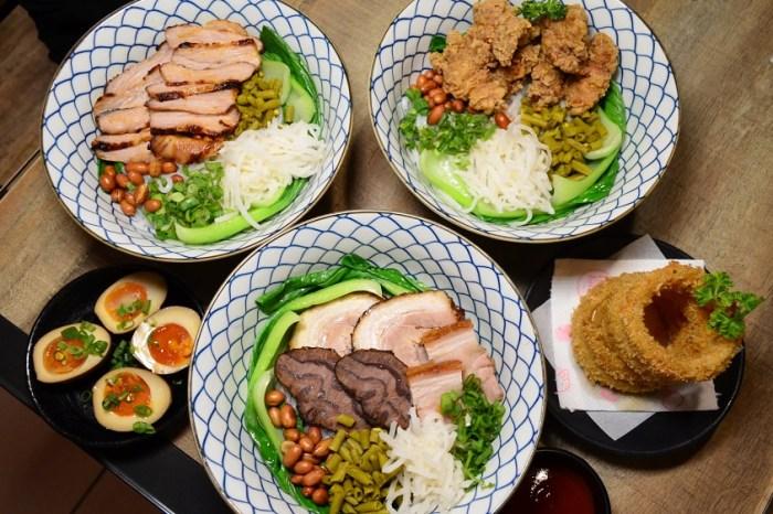 哩厚桂林米粉 │ 鹿港第一市場小吃,鹿港美食,此米粉非比米粉,限量超受歡迎~