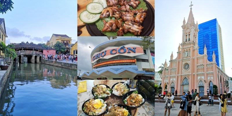 2019越南八天七夜自由行│岘港、會安古城、共市場Cồn Market、粉紅教堂、Mì Quảng Ếch Bếp Trang、음식점 Market's BBQ