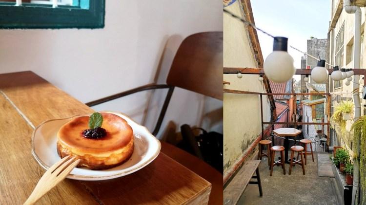 彰化美食_咖啡烟│彰化老宅咖啡館,幽默風趣的老闆製作出迷人咖啡及幸福甜點。