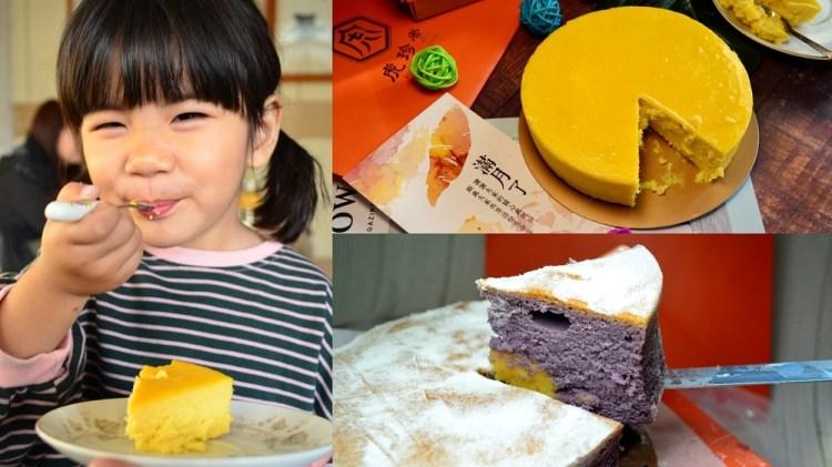 彌月蛋糕推薦_虎珍堂地瓜糕點專賣│天然原味獻給最寶貝的他/她,濃郁綿密的滋味令人難以忘懷~
