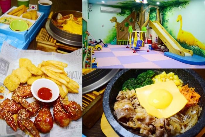 亞西米 員林美食 員林韓國料理 員林親子餐廳