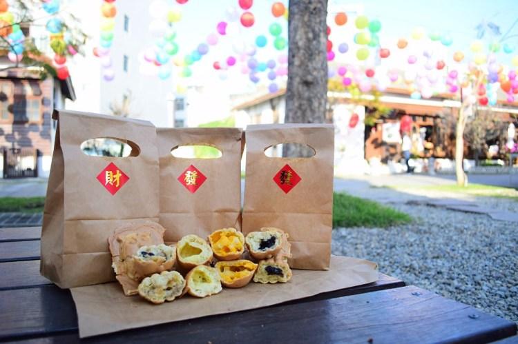 鹿港美食_鹿港小g脆皮雞蛋糕│鹿港老街小吃推薦,可愛的貓頭鷹造型雞蛋糕,乳酪超牽絲~