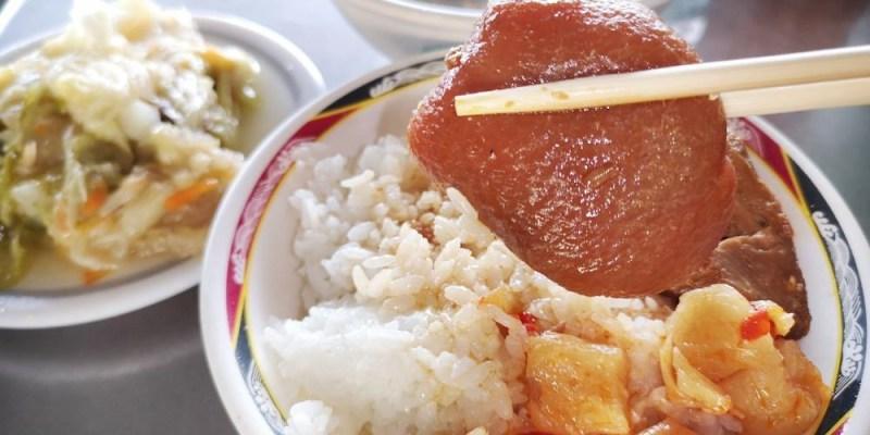 老廣東雞肉飯-鹿港鹿和夜市│鹿港雞肉飯、鹿港在地小吃,空地上的隱藏美味~