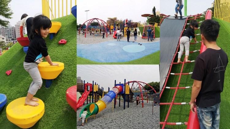 彰化市兒童公園 共融遊戲場│超寬敞的遊戲空間、超豐富的遊樂設施就在這裡啦!