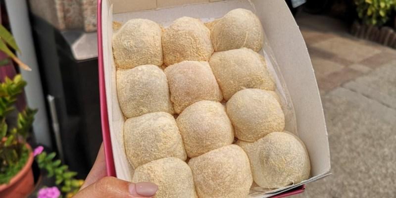 玉瓏坊名產麻糬│彰化麻糬、彰化伴手禮推薦,傳統麻糬有著令人回味的古早味。