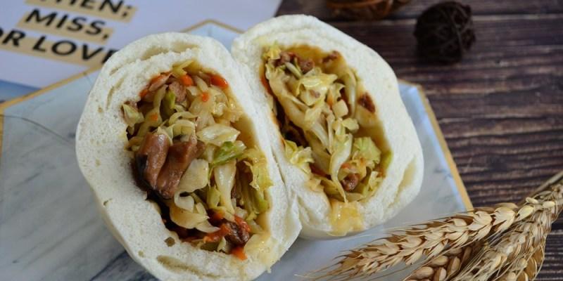 九馥鼎│秀水美食,秀水包子饅頭,超過二十種口味,融入老麵,吃起來更有嚼勁、口感更好!