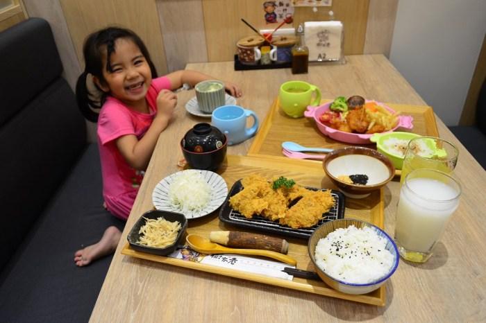 樹太老日本定食專賣店│台中公益路美食,炸豬排定食,多樣種類品嚐多樣滋味~