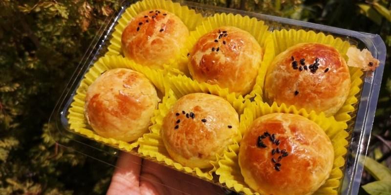 紀家烘焙坊│彰化蛋黃酥、彰化伴手禮,小而巧且較為酥鬆口感的蛋黃酥。