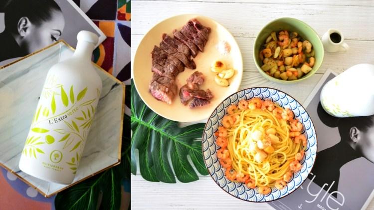 Oliviers&Co.橄欖飲食& 有機保養│冷壓初榨橄欖油推薦,在家也能製作出餐廳的菜色~