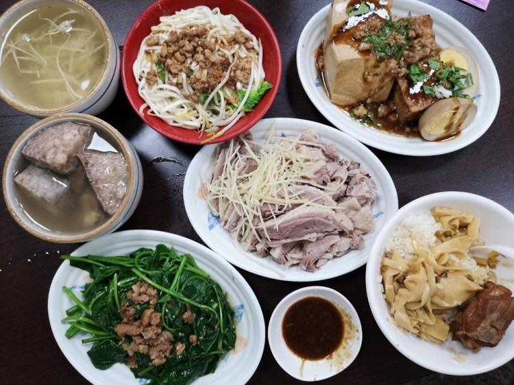 阿寬鵝肉│社頭小吃、社頭美食,重新開幕的鵝肉店面依然擁有絡繹不絕的人潮~