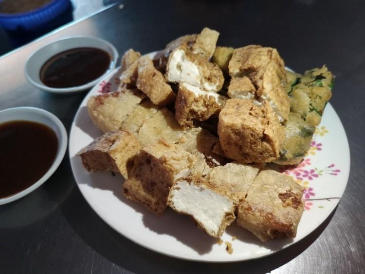 王爺宮後第一炸粿│員林市場美食、員林炸物推薦,員林在地傳統小吃!