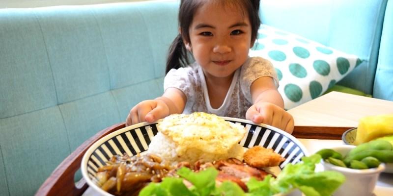 小茉莉│高雄文青餐廳,高雄咖哩飯,隱藏在住宅內的清新小餐廳。
