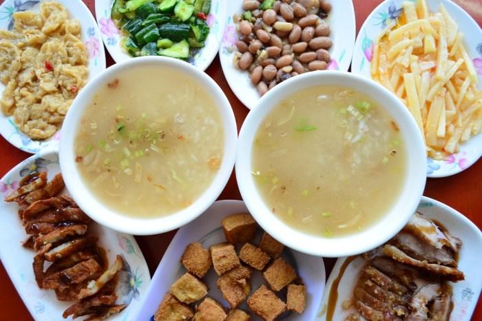 台中肉粥 上安肉粥 肉粥 小菜 台中西屯區美食