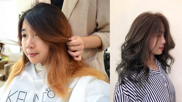 叄千苑Hair Salon│台中南屯髮廊推薦!台中髮廊推薦,過了25歲蛻變成女人~