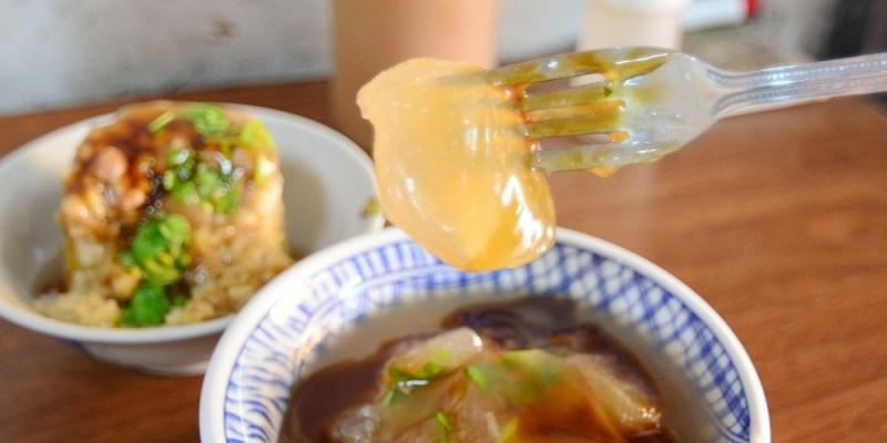 頂番 楊家肉圓米糕│頂番婆美食、鹿港肉圓、米糕,4.7顆星評價的知名小店~