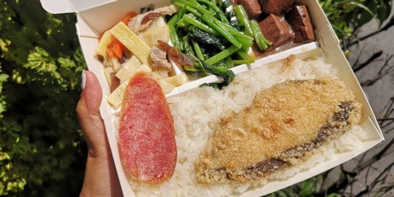吳記快餐|鹿港便當、鹿港美食、在地人絕對有吃過的便當店!