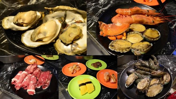 嗨蝦蝦百匯鍋物吃到飽 │台北火鍋吃到飽、台北吃到飽,種類超豐富!