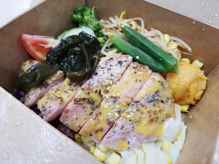 72度C 舒肥健康餐 │ 鹿港健康餐盒、鹿港便當外送。
