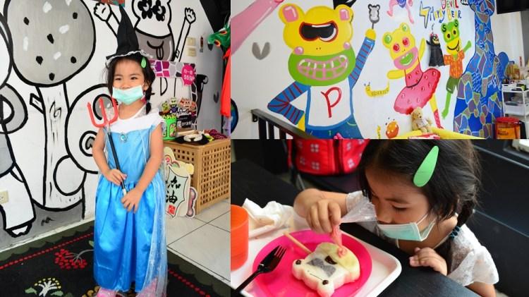 小惡魔雪莉貝爾創意冰品、甜點  │ 台中DIY、台中彩繪蛋糕、創意冰品