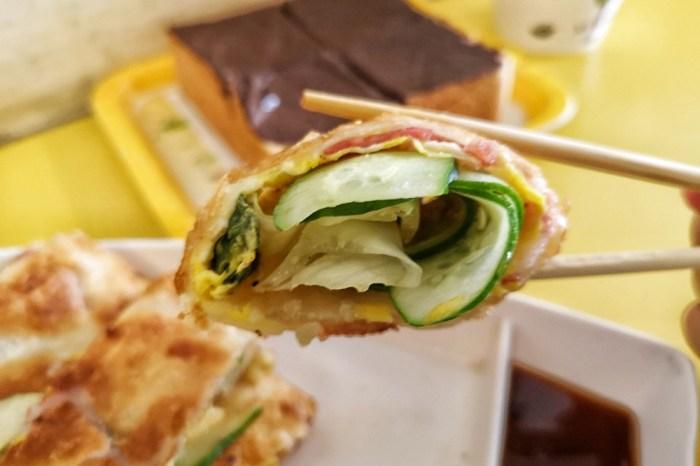 美佳香蛋餅 田中早餐,田中美食,酥脆、份量又多的蛋餅!