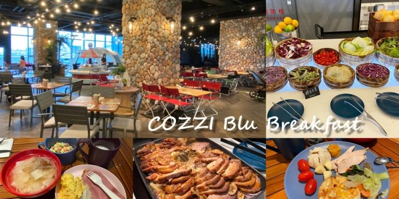 Cozzi Market 逸·市集│桃園和逸早餐,和逸飯店桃園館早餐。