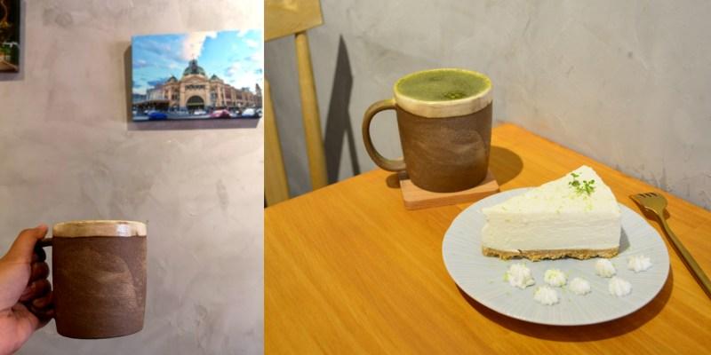 與咖啡 And. Coffee│北斗美食,北斗下午茶,北斗咖啡館。