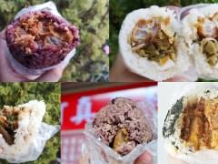 鹿港飯糰懶人包 禾米飯糰