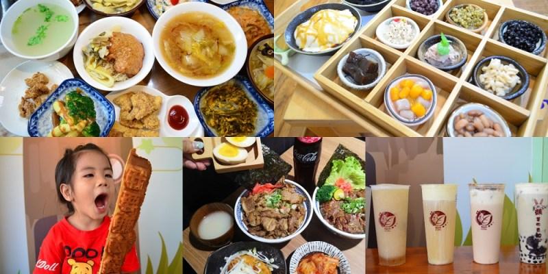 斗六美食懶人包 │ 斗六早餐、午餐、晚餐、點心、消夜、夜市,應有盡有。