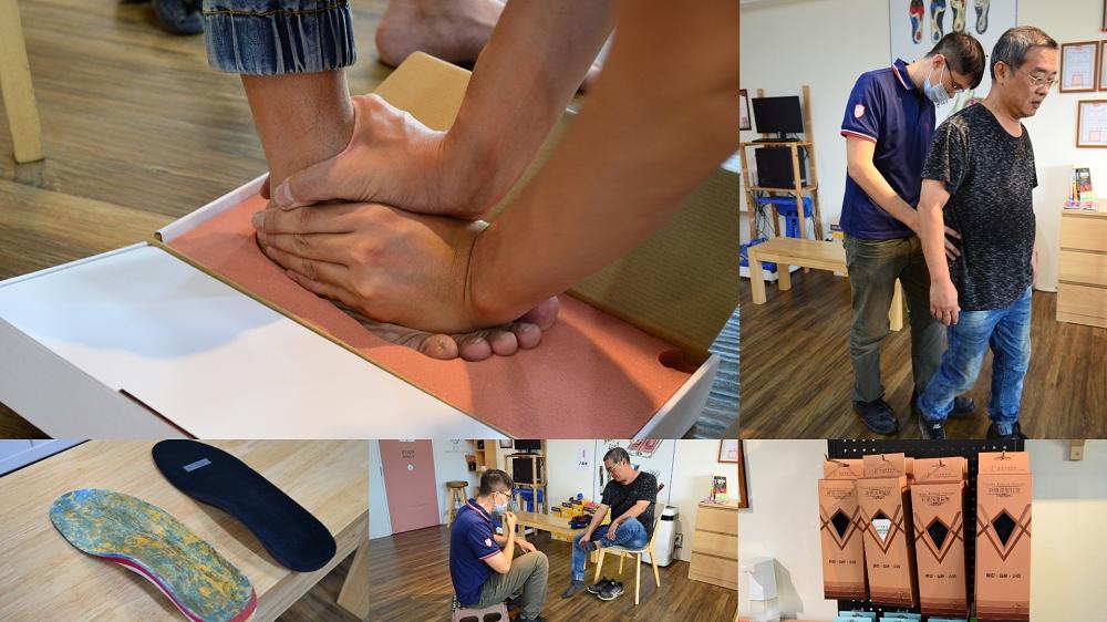 走四方客製鞋墊中心|台中客製化鞋墊、扁平足、足底筋膜炎的救星。