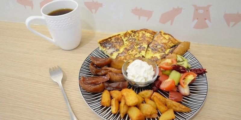 樂福 Brunch │ 和美早午餐,和美早餐,和美美食。