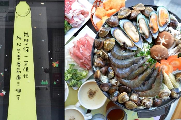 與你見麵 彰化市餐廳 彰化市義大利麵 彰化浮誇美食