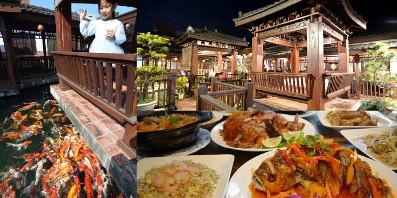 東園軒園林餐廳 │ 嘉義市餐廳,嘉義市美食,嘉義市宴會館。