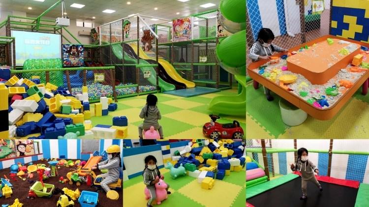 Fun電樂園 │ 彰化親子景點、彰化兒童遊樂場、彰化兒童樂園。