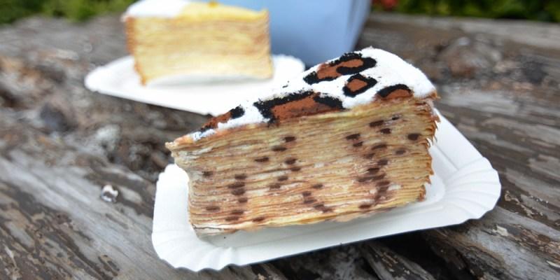 狸小路手作烘焙│ 台中千層蛋糕,台中甜點推薦,逢甲美食。