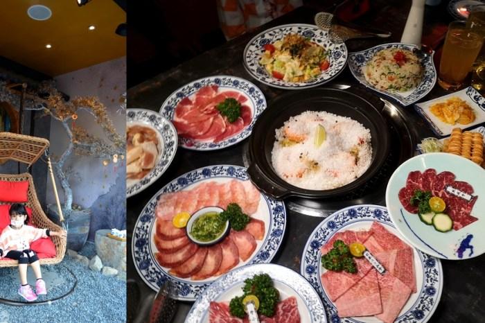 墨妃家 台中燒肉 台中南屯區美食 熟成牛肉