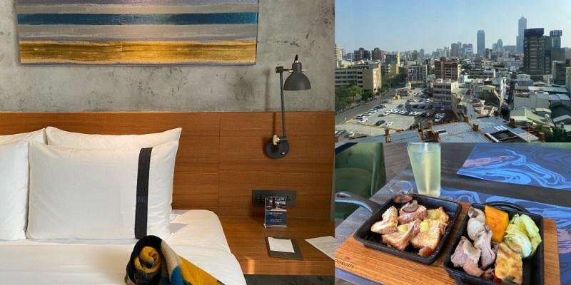 比歐緻居 │高雄住宿推薦,高雄住宿,高雄設計旅店。