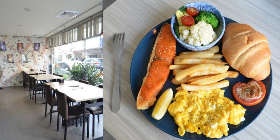 影食│彰化早午餐,彰化市聚餐推薦,彰化美食。