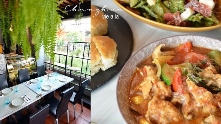 Vie a la 鄉食村活 restaurant & cafe │ 彰化美食,彰化聚餐,彰化餐廳。